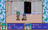 Wind's Seed PC-98 High-tech dungeon