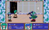 Wind's Seed PC-98 High-level enemy