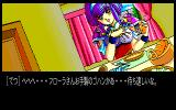 X・na PC-98 Time for dinner!