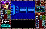 X・na PC-98 The Tower