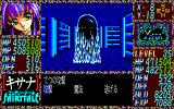 X・na PC-98 Mysterious enemy