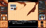 Yūrō: Transient Sands PC-98 Secluded house in mountains