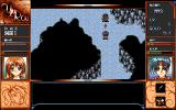 Yūrō: Transient Sands PC-98 Cave. This enemy can shoot projectiles