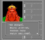 The Bard's Tale II: The Destiny Knight NES The king is speaking