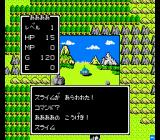 Dragon Warrior NES A battle! Slime attacks!