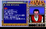 Zavas PC-98 Talking to hotel manager