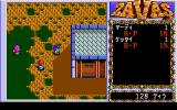 Zavas PC-98 Small village