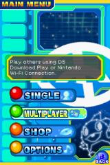 Space Bust-A-Move Nintendo DS Menu screen.