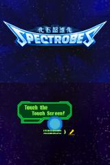Spectrobes Nintendo DS Title screen.