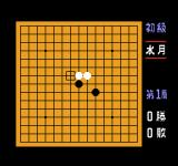 Gomoku Narabe Renju  NES Move the curser to the place where you want to place the token