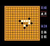 Gomoku Narabe Renju  NES A game in progress