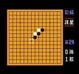 Gomoku Narabe Renju  NES The game keeps count of the number of sets won by each player