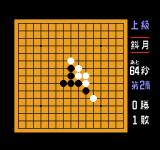 Gomoku Narabe Renju  NES The hardest difficulty has a timer count down