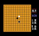 Gomoku Narabe Renju  NES 2 player game