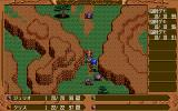 The Legend of Heroes III: Shiroki Majo PC-98 Wilderness area. Battle against spiders