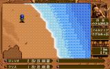 The Legend of Heroes III: Shiroki Majo PC-98 That's the BEACH...