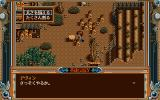 The Legend of Heroes IV: Akai Shizuku PC-98 Choices in a Japanese RPG? Hell has frozen over