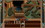 The Legend of Heroes IV: Akai Shizuku PC-98 This is a village?! Ah reckon they even ain't got no whiskey here...