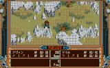 The Legend of Heroes IV: Akai Shizuku PC-98 Beautiful! Nature! Greenpeace and all