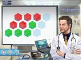 Dr. Wise: Medical Mysteries Windows Evidence mini-game