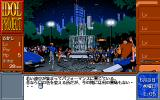 Idol Project PC-98 Park at night