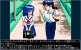 Pias PC-98 Innocent times...
