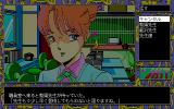 Tenshitachi no Gogo 3: Ribbon PC-98 Talking to a teacher