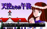 Tenshitachi no Gogo Collection PC-98 Tenshitachi no Gogo: Remake Title