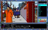 Tenshitachi no Gogo III: Bangai-hen PC-98 On the street