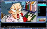 Tenshitachi no Gogo III: Bangai-hen PC-98 Teacher :)