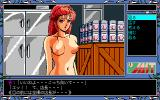 Tenshitachi no Gogo 3: Bangai-hen PC-98 I'm all yours, stud!