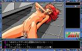 Tenshitachi no Gogo 3: Bangai-hen PC-98 She looks satisfied...