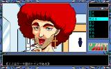 Tenshitachi no Gogo 3: Bangai-hen PC-98 ...leads to a second meeting in the toilet... uh-oh...