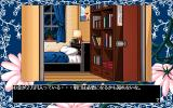 Tenshitachi no Gogo Collection 2 PC-98 T2BH: Your room