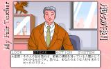 Tenshitachi no Gogo 6: My Fair Teacher PC-98 Go away, dude, I'm here to see pretty girls!