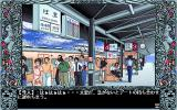 Tenshitachi no Gogo: Tenkōsei PC-98 Train station