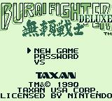 Burai Fighter Deluxe Game Boy Title screen and main menu