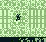 Burai Fighter Deluxe Game Boy Starting the stage.