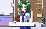 Fuzoroi no Lemon PC-98 How rude!