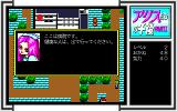 Alice-tachi no Gogo Vol. 1 PC-98 Hospital