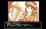 Ayumi-chan Monogatari PC-98 First meeting...