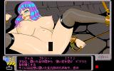 Bell's Avenue PC-98 UD: torture scene