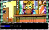 Lipstick Adventure PC-98 Ehh... hello?