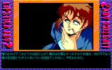 Lipstick Adventure 2 PC-98 Our hero