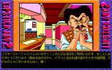 Lipstick Adventure 2 PC-98 The manager