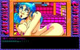 Lipstick Adventure 2 PC-98 ...well, THINK AGAIN!