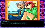 Lipstick Adventure 2 PC-98 On the train