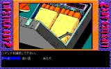 Lipstick Adventure 2 PC-98 It's a bomb!!..