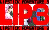 Lipstick Adventure 3 PC-98 Title screen A