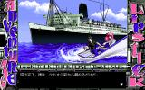 Lipstick Adventure 3 PC-98 Escaping a ship...